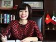 越南出席萨尔瓦多左翼执政党法拉本多•马蒂民族解放阵线第一次代表大会