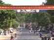 得乐省加大宣传力度 为少数民族同胞推进换届选举