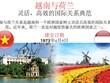 图表新闻:越南与荷兰——灵活、高效的国际关系典范
