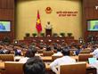 国会通过关于2020年经济社会发展计划的决议