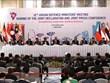 越南在东盟国防部长会议上提出许多倡议