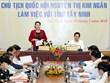 越南国会主席阮氏金银与西宁省骨干干部举行工作座谈会