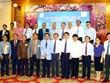 """""""数字纪元中的越老两国新闻媒体机构""""研讨会在乂安省举行"""