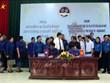 越南广治省加强与老挝沙湾拿吉省共青团工作经验交流与合作