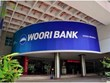 韩国友利银行将于2019年10月在越南岘港开设分行