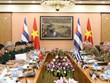 第三次越南与古巴国防政策对话会在河内召开