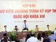 越南第十四届国会第八次会议将于10月21日开幕