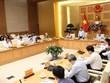 2020年越南东盟国家委员会召开第四次会议