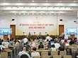 越南第十四届国会第八次会议开幕式的新闻公报