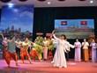 柬埔寨独立日66周年庆祝活动在胡志明市举行