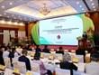 """越南成立""""消除有毒化学品及环境处理国家行动中心"""""""