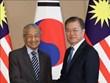 韩国和马来西亚领导人同意将两国关系升级为战略伙伴关系