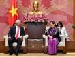 越南国会常务副主席丛氏放会见古巴司法部代表团