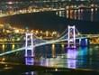 """印尼媒体:岘港犹如越南的""""巴厘"""""""