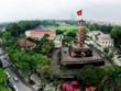 河内市—全球最具吸引力和最安全城市
