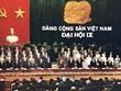 越南共产党的辉煌征程:党的第九次全国代表大会