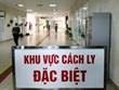新冠肺炎疫情:越南各省采取有力措施抗击疫情扩散蔓延