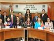 越南与墨西哥建交45年:越墨友好和双边合作关系不断深化发展