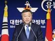 韩国与新加坡举行国防战略对话共商抗疫