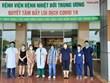 新冠肺炎疫情:2日下午越南无新增新冠肺炎确诊病例 新增4例治愈病例