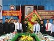 祝贺和好佛教创立81周年庆典