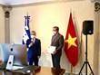 洪都拉斯总统希望与越南促进友好合作关系