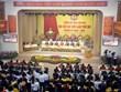 面向越共十三大:陈国旺出席越共安沛省第十九次代表大会