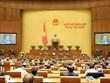 第十五届国会代表选举将于2021年5月23日举行