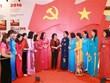 越共十三大:为妇女对国家的发展事业做出贡献创造便利条件