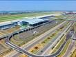 投资2亿多美元扩建内排国际机场T2航站楼