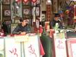 2020庚子年春节书法节  多项活动精彩纷呈