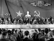 组图:越共第四次全国代表大会:完成南方解放事业