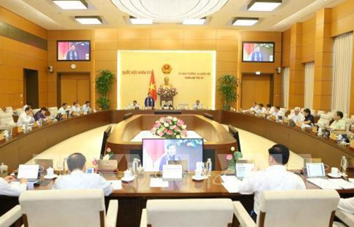 越南第14届国会常务委员会第37次会议将于9月9日召开