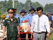 越南与柬埔寨进一步加强合作