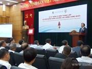 越南政府副总理黄忠海:贸促活动需要改革创新