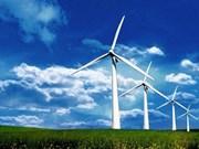 越南成为《国际能源宪章条约》观察员国