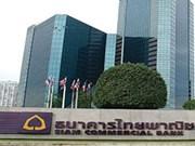 泰国暹罗商业银行在越南开设分行