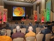 越共中央总书记阮富仲与旅美越南人代表会面