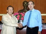 越老两国阵线组织加强协调配合