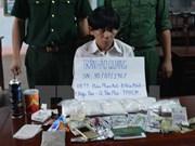 越南平福省边防部队破获一起特大冰毒案