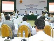 越南国会对批准与实施各项自由贸易协定的作用