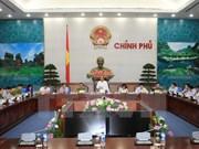 今年越南国庆节70周年大约近1.7万囚犯获大赦