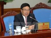 2017年APEC会议:越南加快推进国际化步伐的具体行动