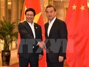 越南政府副总理兼外交部长范平明会见中国外交部长王毅