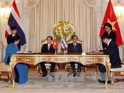 越泰第三次联合内阁会议发表联合声明