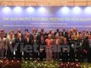 联合国维和行动亚太地区会议在雅加达开幕