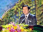 张晋创主席:抓住机遇克服挑战全面革新把越南建设成为现代化的工业国家