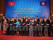 越南加入东盟20周年纪念活动在河内举行