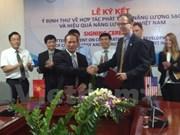 美国开发署协助越南发展清洁能源