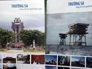 有关黄沙、长沙群岛图片资料展在隆安省举行